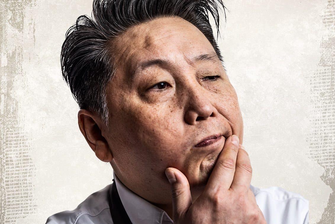 Yoshizumi Nagaya