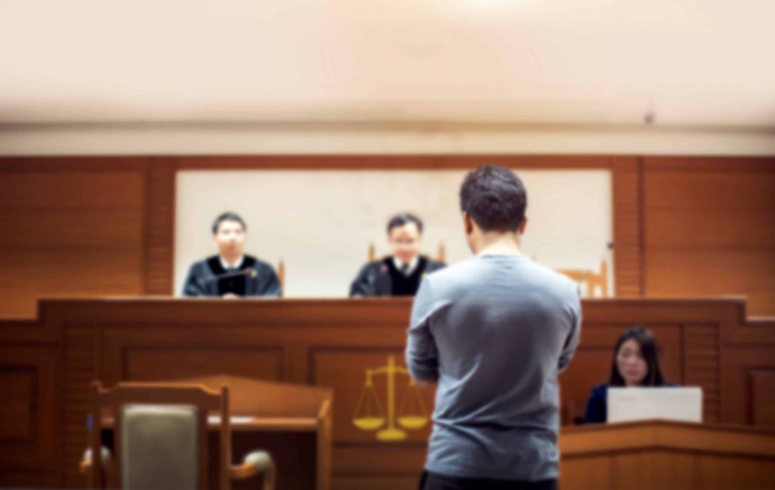 Gerichtsverhandlung, Symbolbild